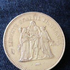 Monedas antiguas de Europa: MONEDA LIBERTE EGALITE FRATERNITE 50 FRANCS 1978 DE PLATA. Lote 171423179