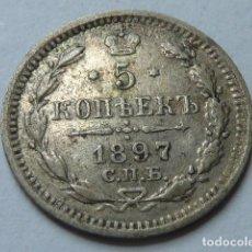 Monedas antiguas de Europa: MONEDA DE PLATA DE 5 KOPEC DE RUBLO DE 1897 RUSIA, ZAR NICOLAS II,ESCASA, KOPECK . Lote 171526500