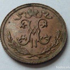 Monedas antiguas de Europa: MONEDA DE 1/2 KOPEC DE RUBLO DE 1915 RUSIA, ZAR NICOLAS II, KOPECK KOPEK. Lote 171530195