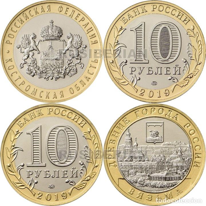 RUSSIA 10 ROUBLES VYAZMA ANCIENT CITIES 2019 BI-METALLIC COIN UNC