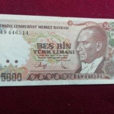 Monedas antiguas de Europa: TURQUIA 5000 LIRAS 1970. Lote 172497238