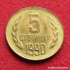 Monedas antiguas de Europa: BULGÁRIA 5 STOTINKI 1990 KM# 86 *CD. Lote 172541182
