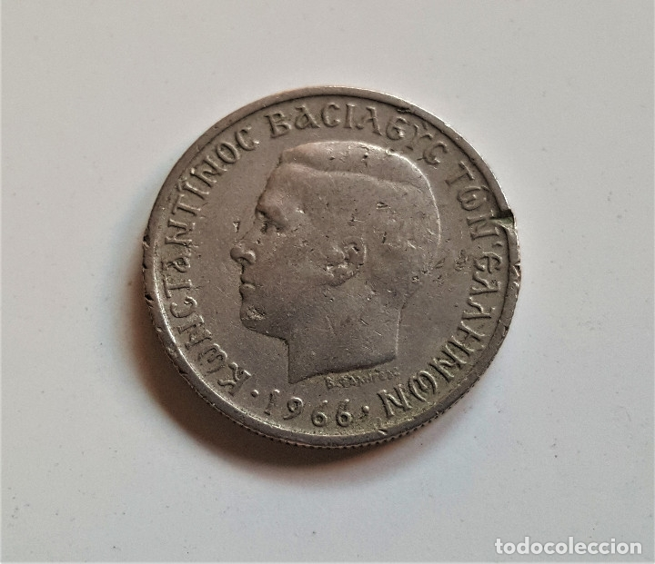Monedas antiguas de Europa: GRECIA 1 DRACHMA 1966 - Foto 2 - 172581223
