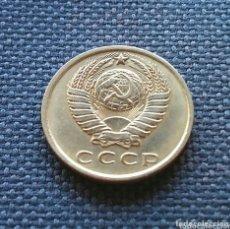 Monedas antiguas de Europa: 15 KOPEKS 1961 CCCP. Lote 142061156