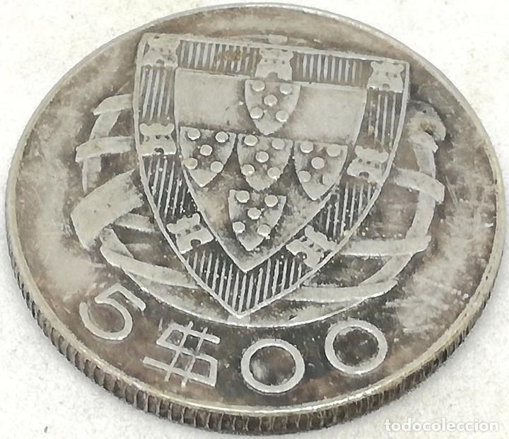 Monedas antiguas de Europa: RÉPLICA Moneda 5 Escudos. 1932. Portugal. Rara - Foto 2 - 172641180