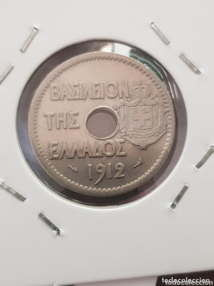 Monedas antiguas de Europa: Grecia 20 lepta 1912 - Foto 2 - 173012927