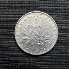 Monedas antiguas de Europa: FRANCIA 1 FRANC 1960 KM925.1. Lote 173090780