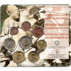 Monedas antiguas de Europa: CARTERA BLISTER OFICIAL GRECIA 2010 MARATHON. Lote 173795544
