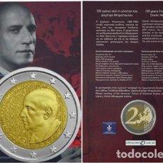 Monedas antiguas de Europa: COINCARD GRECIA 2 EUROS 2016 MITROPOULOS. Lote 173795769