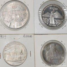 Monedas antiguas de Europa: URSS 4 MONEDAS: 5 RUBLOS 1990 - 3 RUBLOS 1989 - 1 RUBLO 1979 - 1 RUBLO 1990 RUSIA . Lote 173944177
