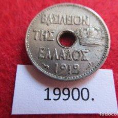 Monedas antiguas de Europa: GRECIA 5 LEPTA 1912. Lote 173962892