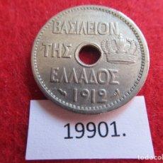 Monedas antiguas de Europa: GRECIA 10 LEPTA 1912. Lote 173962938