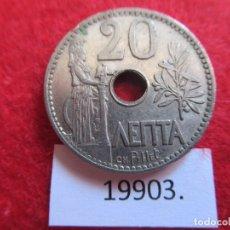 Monedas antiguas de Europa: GRECIA 20 LEPTA 1912. Lote 173963082