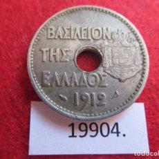 Monedas antiguas de Europa: GRECIA 20 LEPTA 1912. Lote 173963103