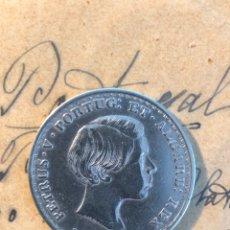 Monedas antiguas de Europa: PORTUGAL 500 REIS PLATA 1854. Lote 175315499