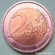 Monedas antiguas de Europa: ALEMANIA - 2 EURO 2017 - AGILA - EBC - ESTÁ MONEDA SOLO ES UNA - MIRE MIS OTROS LOTES. Lote 175447705