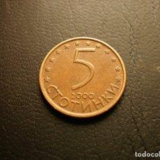 Monedas antiguas de Europa: BULGARIA 5 STOTINKI 2000. Lote 177731560