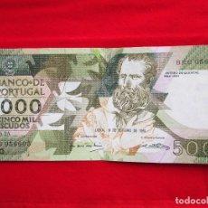 Monedas antiguas de Europa: CINCO MIL ESCUDOS - ANTERO DE QUENTAL- LISBOA 9 DE OUTUBRO DE 1989 - BRG 056605. Lote 178021839