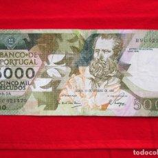 Monedas antiguas de Europa: CINCO MIL ESCUDOS - ANTERO DE QUENTAL- LISBOA 19 DE OUTUBRO DE 1989 - BNC 021470. Lote 178022528