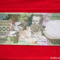 Monedas antiguas de Europa: CINCO MIL ESCUDOS - ANTERO DE QUENTAL- LISBOA 19 DE OUTUBRO DE 1989 - BVX 067623. Lote 178022670