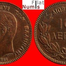 Monedas antiguas de Europa: GRECIA - 10 LEPTA - 1882.A - E.B.C. - ESCASA. Lote 178131300