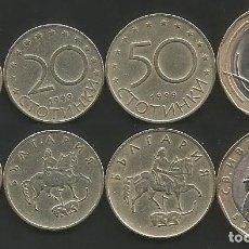 Monedas antiguas de Europa: BULGARIA 1999/2002 - LOTE DE 4 MONEDAS CIRCULADAS. Lote 178350123
