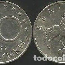 Monedas antiguas de Europa: BULGARIA 1999 - 50 STOTINKI - KM 242 - CIRCULADA. Lote 178350306