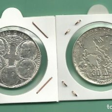 Monedas antiguas de Europa: PLATA-GRECIA. 30 DRACMAS 1963. 18 GRAMOS DE LEY 0,835. Lote 217295205
