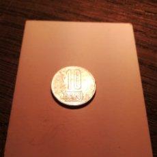Monedas antiguas de Europa: 10 BANI RUMANÍA 2017. Lote 178912927
