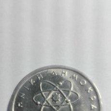 Monedas antiguas de Europa: E59- MONEDA DE DIEZ DRACMAS DEL AÑO 1984 DE GRECIA. Lote 178966258