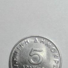 Monedas antiguas de Europa: E67- MONEDA DE CINCO DRACMAS DEL AÑO 1982 DE GRECIA. Lote 178977176