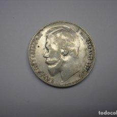 Monedas antiguas de Europa: RUSIA , 1 RUBLO DE PLATA DE 1899. ZAR NICOLAS II. MBC+. OP-16.. Lote 179138486