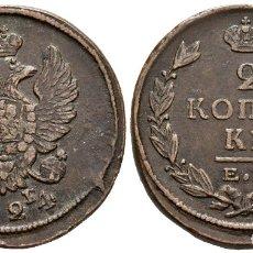 Monedas antiguas de Europa: *** MUY BONITOS 2 KOPEKS DE 1824 EM. RUSIA. C#118.3 ***. Lote 180160952