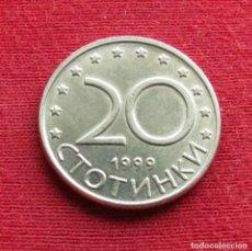 Monedas antiguas de Europa: BULGARIA 20 STOTINKI 1999 AZ6-7. Lote 180186445