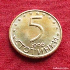 Monedas antiguas de Europa: BULGARIA 5 STOTINKI 2000 AZ6-8. Lote 180186551