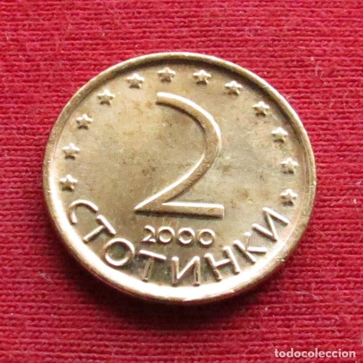 BULGARIA 2 STOTINKI 2000 AZ6-9 (Numismática - Extranjeras - Europa)
