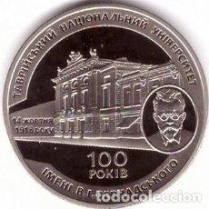 Monedas antiguas de Europa: MONEDAS DE UCRANIA. Lote 180424033