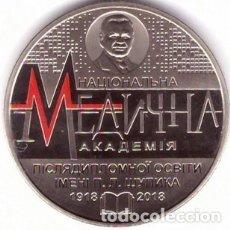 Monedas antiguas de Europa: MONEDAS DE UCRANIA. Lote 180424171