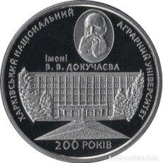 Monedas antiguas de Europa: MONEDAS DE UCRANIA. Lote 180424277