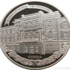 Monedas antiguas de Europa: MONEDAS DE UCRANIA. Lote 180424442