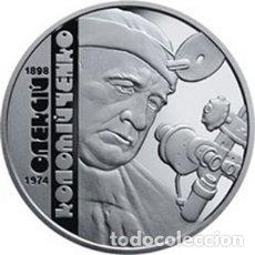 Monedas antiguas de Europa: MONEDAS DE UCRANIA. Lote 180424512