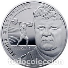 Monedas antiguas de Europa: MONEDAS DE UCRANIA. Lote 180424825