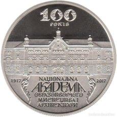 Monedas antiguas de Europa: MONEDAS DE UCRANIA. Lote 180424946