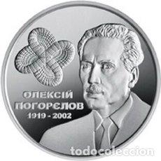 Monedas antiguas de Europa: MONEDAS DE UCRANIA. Lote 180425033