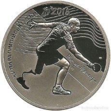 Monedas antiguas de Europa: MONEDAS DE UCRANIA. Lote 180425301