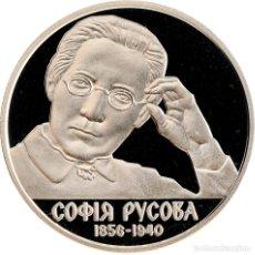 Monedas antiguas de Europa: MONEDAS DE UCRANIA. Lote 180425406