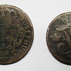 Monedas antiguas de Europa: DOS MONEDAS DE COBRE EUROPEAS DEL SIGLO XVIII, DE PORTUGAL Y SUECIA. LOTE 2076. Lote 181608633