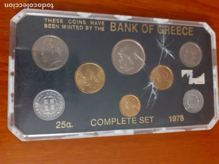 MONEDAS DE GRECIA DE 1978 (Numismática - Extranjeras - Europa)