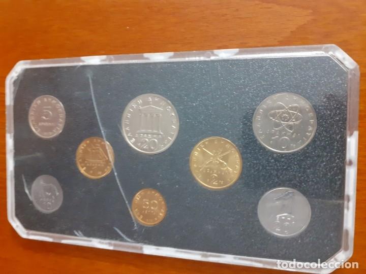 Monedas antiguas de Europa: monedas de Grecia de 1978 - Foto 2 - 181695267