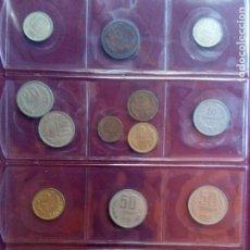 Monedas antiguas de Europa: BULGARIA. 15 MONEDAS. Lote 181872563